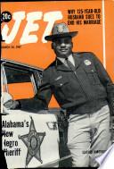 30 мар 1967