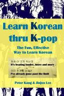 Learn Korean Thru K-Pop