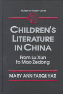 Children's Literature in China