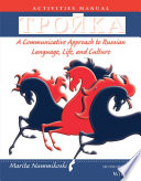 Free Troika, Activities Manual Read Online