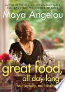 Maya Angelou Books, Maya Angelou poetry book