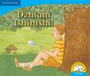 Books - Dzhiani Tshintshi! | ISBN 9780521723190