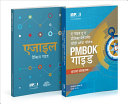 A Guide to the Project Management Body of Knowledge (Pmbok(r) Guide-Sixth Edition / Agile Practice Guide Bundle (Hindi)