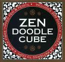 Zen Doodle Cube Book PDF
