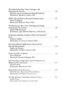 Strategic Studies Quarterly