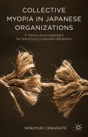 Collective Myopia in Japanese Organizations Pdf/ePub eBook