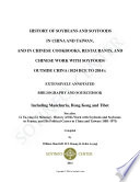 History Of Soybeans And Soyfoods In China And Taiwan And In Chinese Cookbooks Restaurants And Chinese Work With Soyfoods Outside China 1024 Bce To 2014