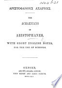 The Acharnians of Aristophanes  With short English notes  for the use of schools   Edited by Dawson W  Turner