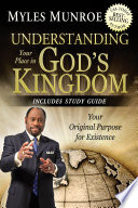 Understanding Your Place In God S Kingdom Book PDF