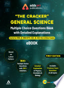 The Cracker General Science Mcq Ebook For Rrb Je Ntpc Ssc And Other Exams 2019 English Edition