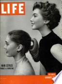 7 янв 1952