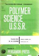 Polymer Science U S S R
