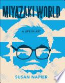 Miyazakiworld