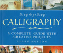 Step-by-step Calligraphy