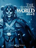 The Wizard World(1) [Pdf/ePub] eBook