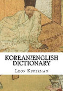 Korean-English Dictionary