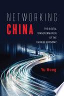 Networking China