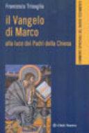 Il Vangelo di Marco alla luce dei Padri della Chiesa