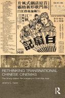 Pdf Rethinking Transnational Chinese Cinemas Telecharger