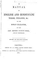 A manaul of English and Hindust  n   terms  phrases   c  in the Roman character