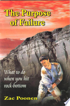 The Purpose Of Failure