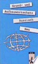 Grund- und Aufbauwortschatz Russisch