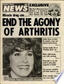 Aug 11, 1981