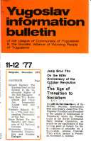 Yugoslav Information Bulletin of the League of Communists of Yugoslavia   the Socialist Alliance of Working People of Yugoslavia