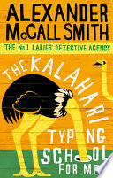 The Kalahari Typing School For Men Book