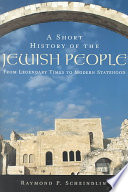 A Short History Of The Jewish People Book