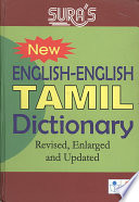 English - English Tamil Dictionary