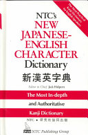 NTC s New Japanese English Character Dictionary