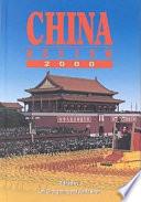 China Review 2000 Book PDF