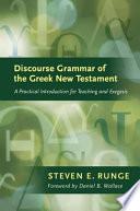 Discourse Grammar of the Greek New Testament