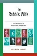 The Rabbi's Wife