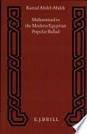 The Composition of Mutanabbī's Panegyrics to Sayf Al-Dawla