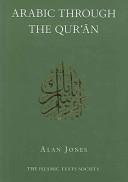 Arabic Through the Qur'ān