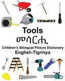 English Tigrinya Tools Children s Bilingual Picture Dictionary
