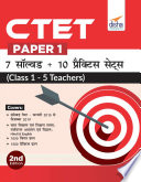 CTET Paper 1   7 Solved   10 Practice Sets  Class 1   5 Teachers  2nd Hindi Edition