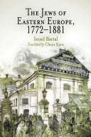 The Jews of Eastern Europe  1772 1881