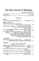 Keio Journal of Medicine