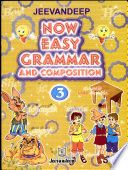 Now Easy Grammar and Composition 3