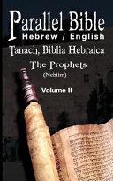 Parallel Bible Hebrew   English Book