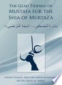 Glad Tidings of Mu      af   for the Shia of Murta