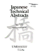 Japanese Technical Abstracts Book PDF
