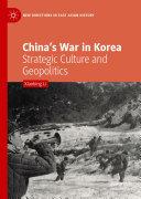 China   s War in Korea