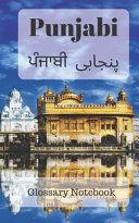 Punjabi Glossary Notebook