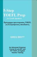 5 Step TOEFL Prep for Greek Speakers