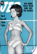 24 фев 1966