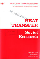 Heat Transfer  Soviet Research Book